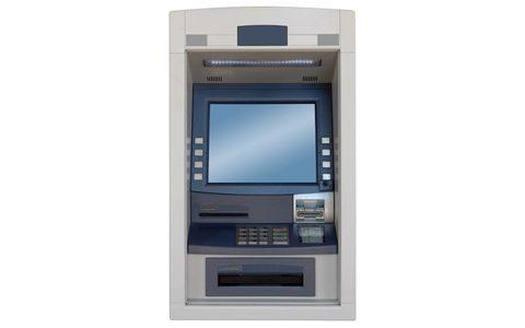 Le guichet automatique de banque va être fermé