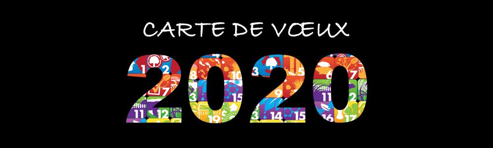 Imaginez la carte de vœux 2020 !